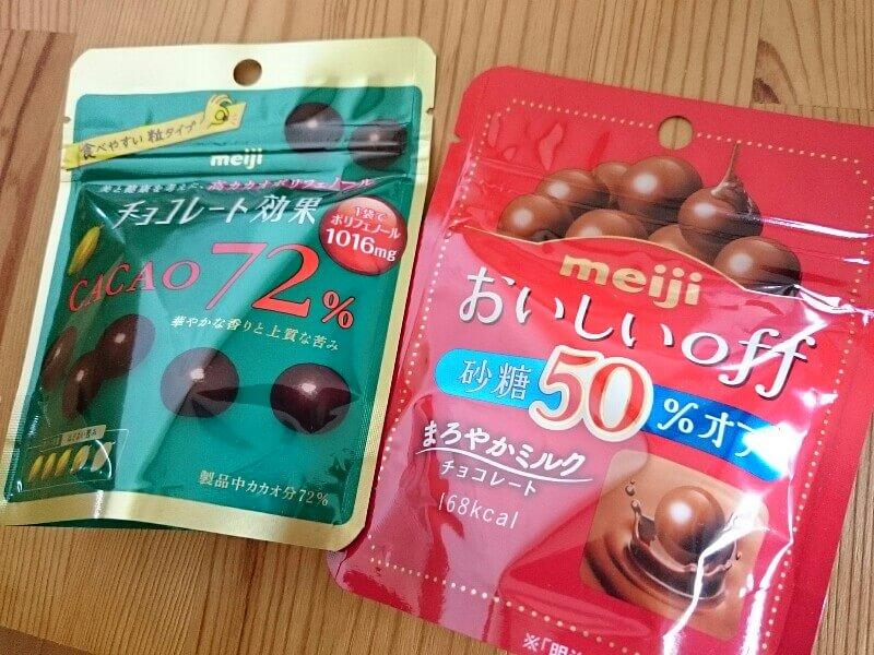 LDKチョコランキング!33商品中1位と2位明治の袋チョコレートを買ってみた。