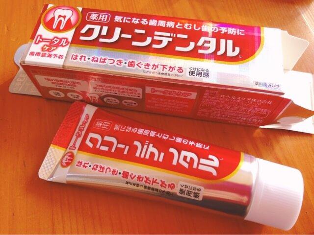 【雑誌LDK】歯みがき粉1位はどれ?口臭予防ベストバイとホワイトニングベストバイ!